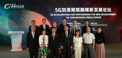 La tecnología 5G empodera la transformación de los medios (PRNewsfoto/Science and Technology Daily)